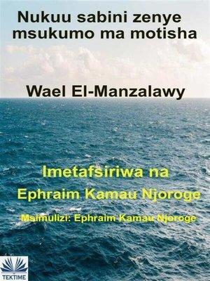 cover image of Nukuu Sabini Zenye Msukumo Ma Motisha