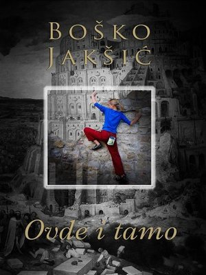 cover image of Ovde i tamo