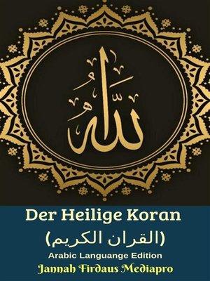 cover image of Der Heilige Koran (القران الكريم) Arabic Languange Edition