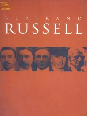 cover image of Treasures of Bertrand Russell