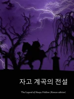 cover image of The Legend of Sleepy Hollow, Korean edition