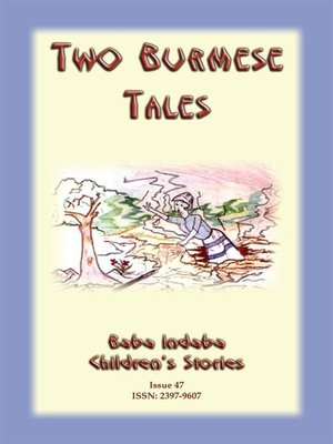 cover image of TWO BURMESE FOLK TALES--The Disrespectful Daughter PLUS the Three Sisters