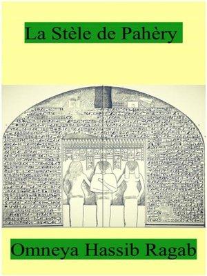 cover image of La Stèle de Pahéry