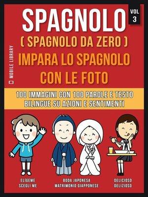 cover image of Spagnolo ( Spagnolo da zero ) Impara lo spagnolo con le foto (Vol 3)