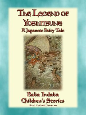 cover image of THE LEGEND OF YOSHITSUNE--A Japanese Legend