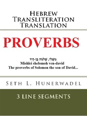 cover image of Proverbs--Hebrew Transliteration Translation