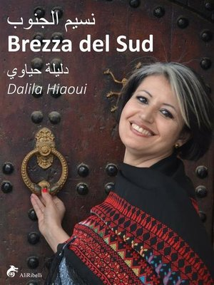 cover image of Brezza del Sud--نسيم الجنوب