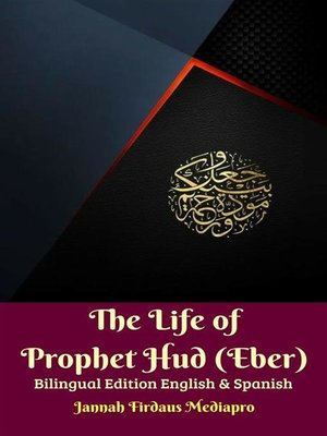 cover image of The Life of Prophet Hud (Eber) Bilingual Edition English & Spanish