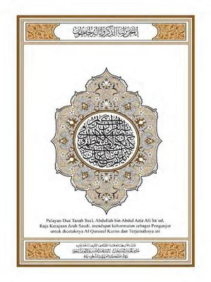 cover image of Kitab Suci Al-Quran Terjemahan Edisi Bahasa Indonesia Ultimate
