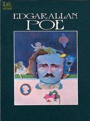 cover image of Edgar Allan Poe's – Complete Collection
