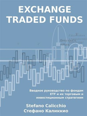 cover image of Exchange traded funds