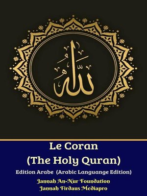 cover image of Le Coran (The Holy Quran) Edition Arabe (Arabic Languange Edition)
