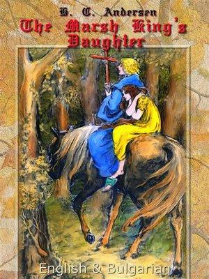 The Marsh Kings Daughter English Bulgarian