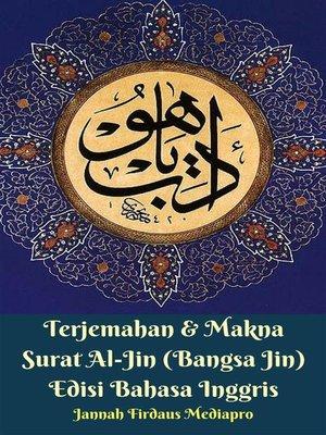 cover image of Terjemahan & Makna Surat Al-Jin (Bangsa Jin) Edisi Bahasa Inggris
