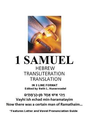cover image of 1 Samuel--Hebrew Transliteration Translation