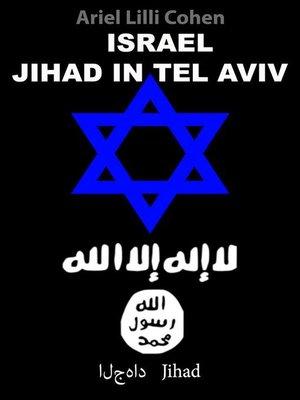 cover image of Israel Jihad in Tel Aviv--مقدمة