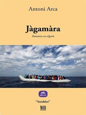 cover image of Jàgamàra