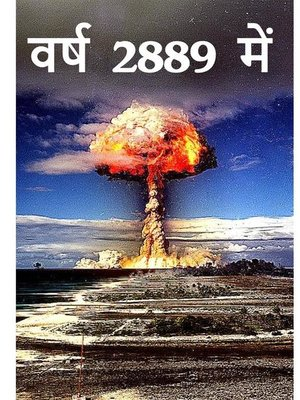 cover image of वर्ष 2889 में ; In the Year 2889, Hindi edition