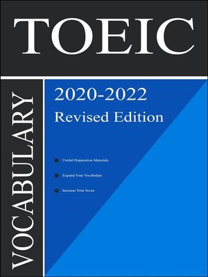 cover image of TOEIC Vocabulary 2020