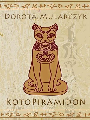 cover image of KotoPiramidon