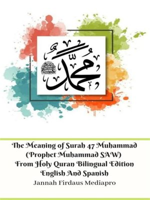 cover image of The Meaning of Surah 47 Muhammad (Prophet Muhammad SAW) From Holy Quran Bilingual Edition English and Spanish