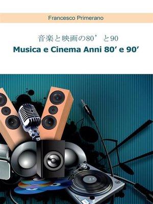 cover image of 音楽と映画の80'と90'   Musica e Cinema Anni 80' e 90'  (versione giapponese)