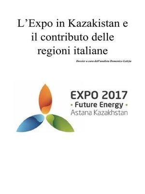 cover image of L'Expo in Kazakistan e il contributo delle Regioni Italiane