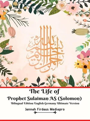 cover image of The Life of Prophet Sulaiman AS (Solomon) Bilingual Edition English Germany Ultimate Version