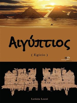cover image of Aegyptios Egizio