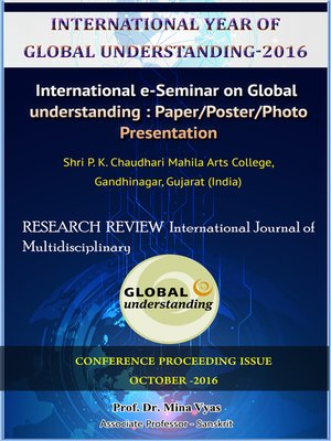 cover image of International Year of Global Understanding-2016