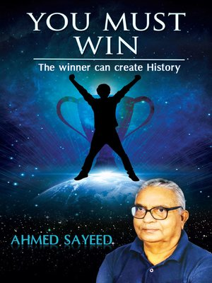 cover image of You Must Win
