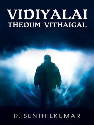 cover image of Vidiyalai Thedum Vithaigal