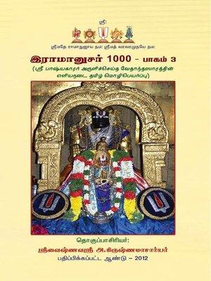 cover image of Ramanusar 1000: Volume III