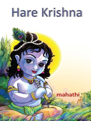 cover image of Hare Krishna