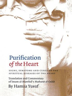purification of the heart hamza yusuf epub