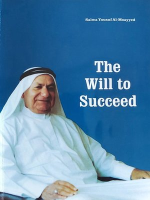 cover image of The Will to Succeed