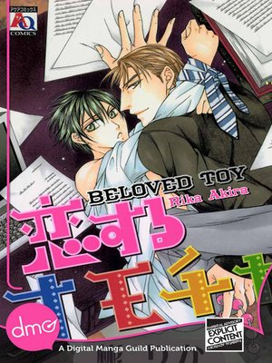 cover image of Beloved Toy