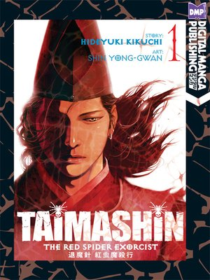 cover image of Taimashin: The Red Spider Exorcist, Volume 1