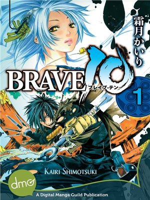 cover image of Brave 10, Volume 1