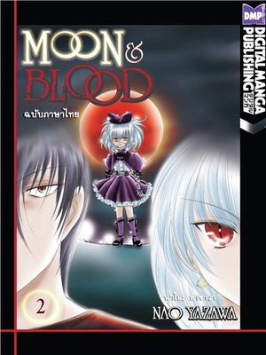cover image of Moon and Blood, Volume 2 (Thai)