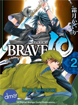 cover image of Brave 10, Volume 2