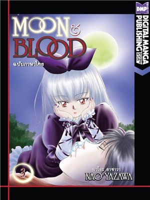 cover image of Moon and Blood, Volume 3 (Thai)
