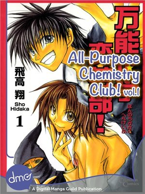 cover image of All-Purpose Chemistry Club!, Volume 1