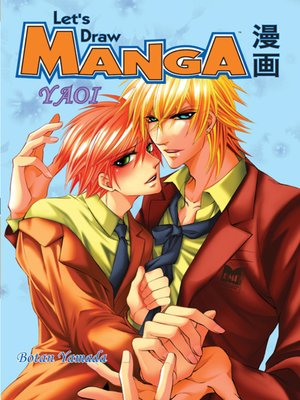 cover image of Let's Draw Manga - Yaoi