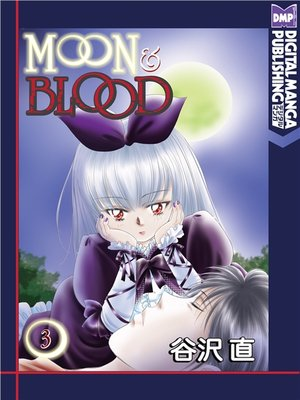 cover image of Moon and Blood, Volume 3 (Japanese)