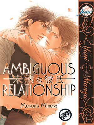cover image of Ambiguous Relationship