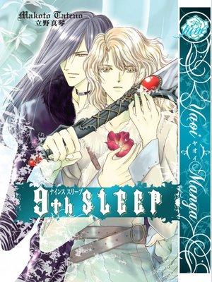 cover image of 9th Sleep