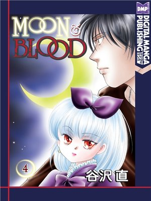 cover image of Moon and Blood, Volume 4 (Japanese)