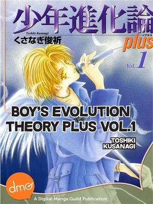 cover image of Boy's Evolution Theory Plus, Volume 1