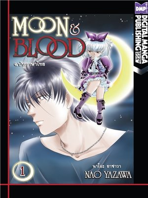 cover image of Moon and Blood, Volume 1 (Thai)